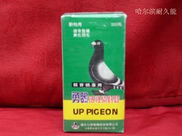 勇鸽活性磷钙锭