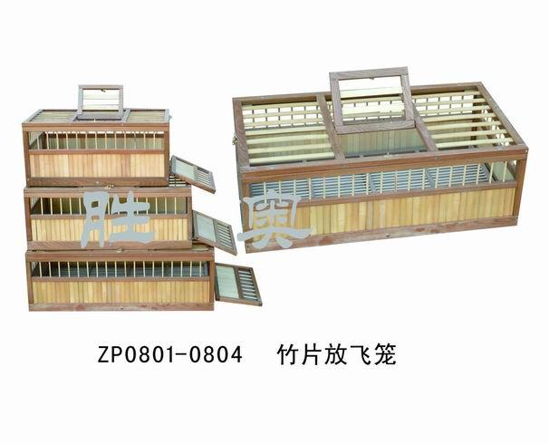 ZP0801-0804竹片放飞笼