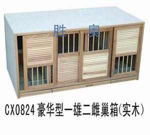 CX0824豪华型一雄二雌巢箱(实木)