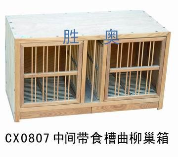 CX0807上翻门中间带食槽曲柳巢箱
