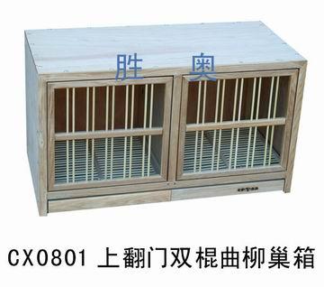 CX0801《上翻门双棍巢箱》