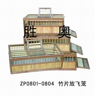ZP0801-0804 竹片放飞笼