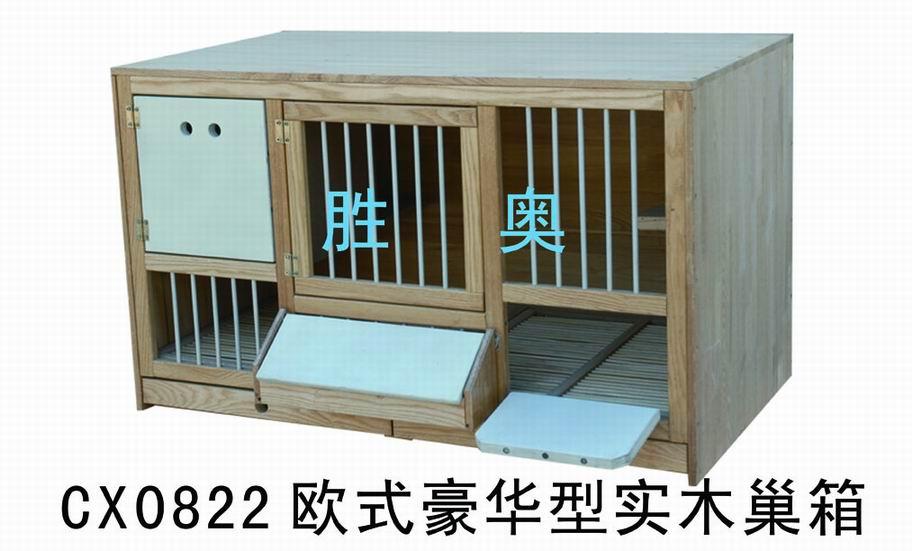 CX0822欧式豪华型实木巢箱