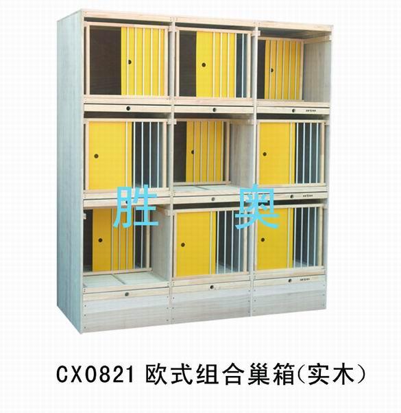 CX0821欧式组合巢箱(实木)