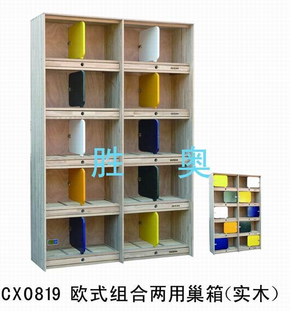 CX0819欧式组合两用巢箱(实木)