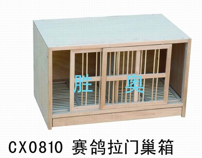 CX0810赛鸽拉门巢箱
