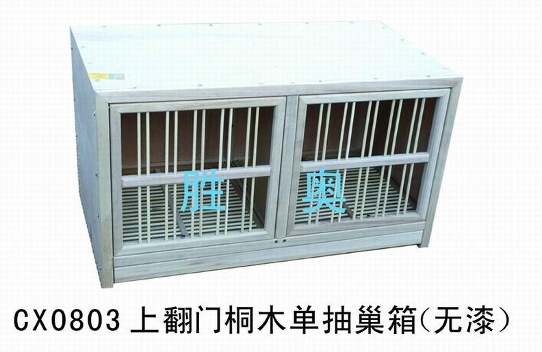 CX0803上翻门桐木单抽巢箱(无漆)