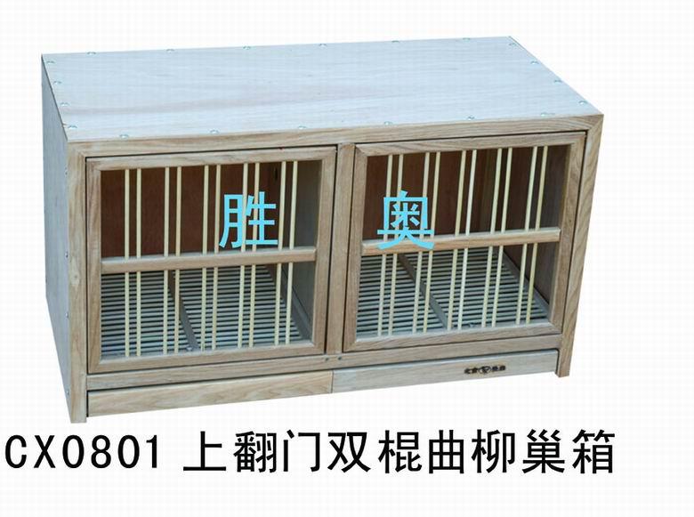 CX0801上翻门双棍曲柳巢箱