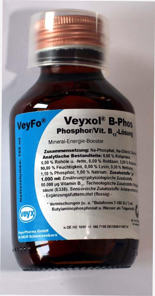 高纯度VB12+布他磷