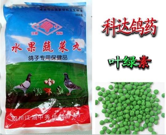 叶绿素 蔬菜丸