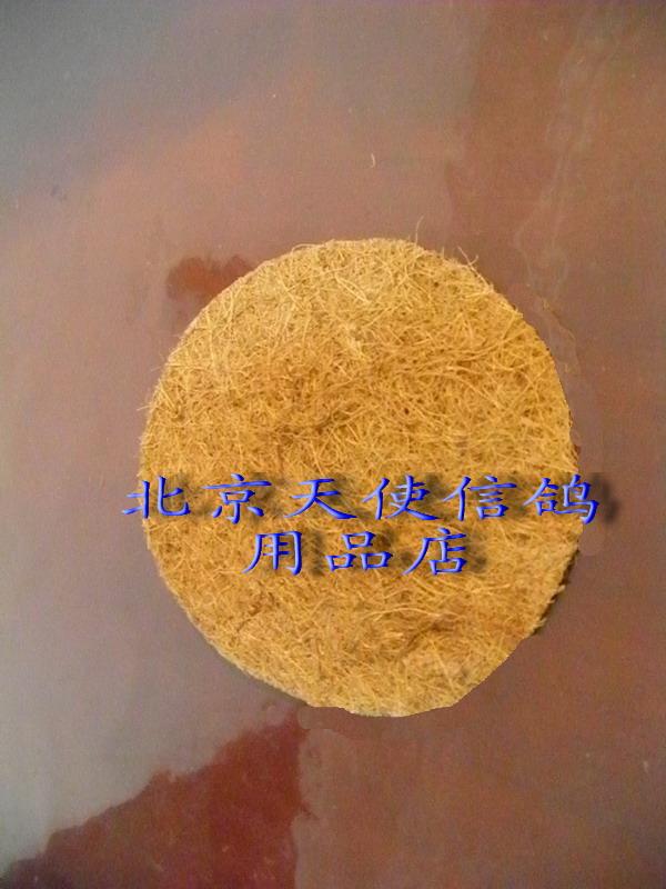 蛋盆棕榈垫