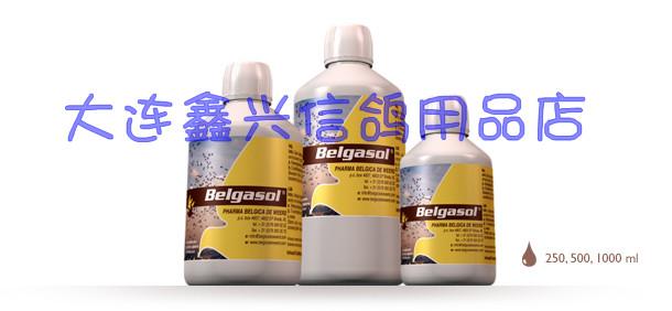 荷兰迪威德精华液Belgasol精华液/电解质