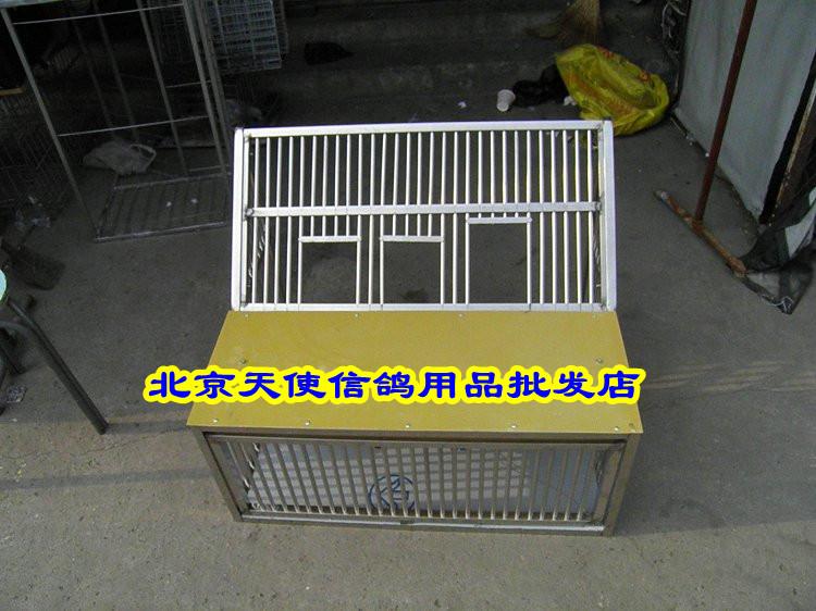 1米组合式不锈钢跳笼