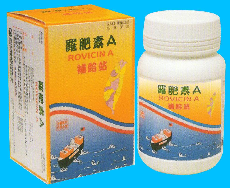 [罗肥素A]赛鸽补给站(六合一)150g粉剂