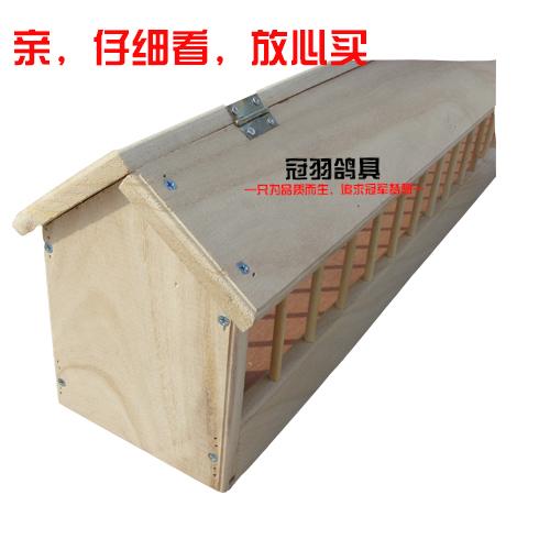 信鸽食槽 鸽子木质带盖食槽