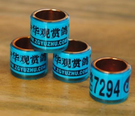 2014中国观赏鸽环私环定做(10MM)
