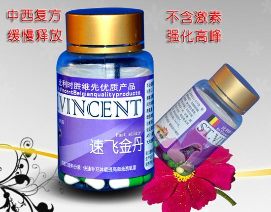 速飞金丹-胶囊剂(全面补充、快速恢复、活跃心肌、提升状态)