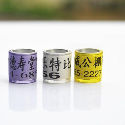 7.5内径带范伪线特比环(俱乐部,协会专用)