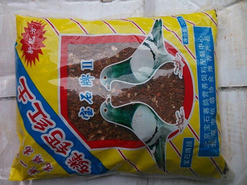 qq宝贝宝石袋_北京宝石营养砂