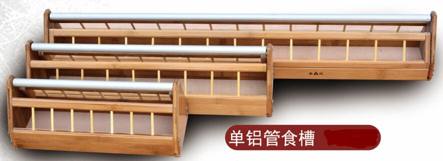 TC3201~TC3204单铝管食槽(竹子)