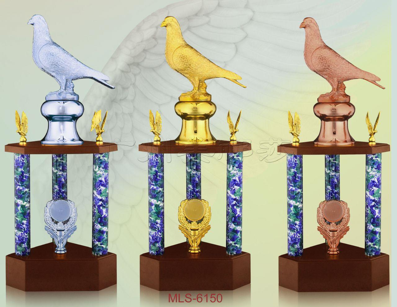 MLS-6150 三柱鸽子奖杯