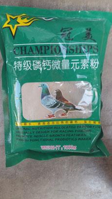 冠美特级磷钙微量元素粉