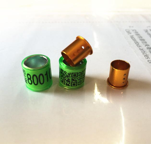 激光刻字铝制特比环,价格低,质量优!厂家直销!(套环)