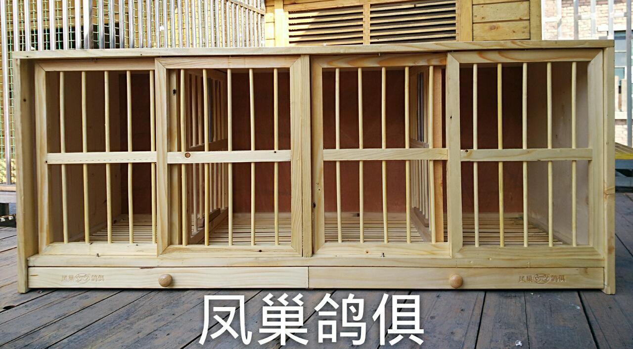 一雄双雌种鸽实木巢箱
