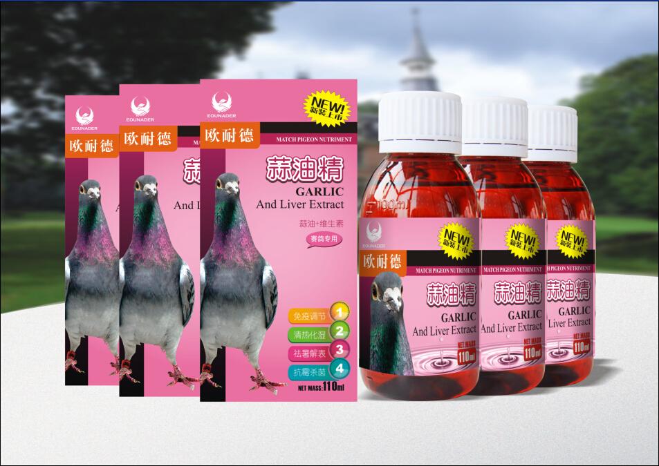 蒜油精500ml-高纯度大蒜油精与特制的动物油及多种维他命等