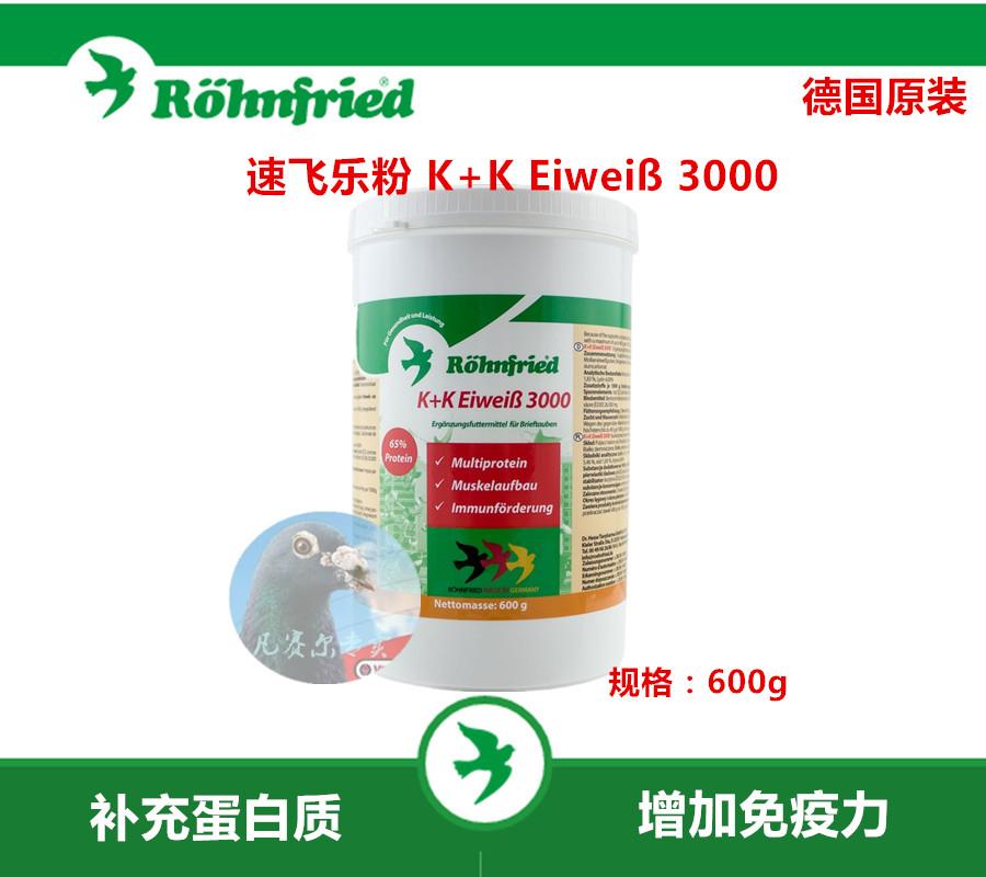蛋白粉K+K3000