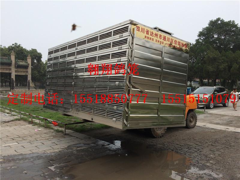 四川省达州市通川区信鸽协会定制不锈钢放飞笼
