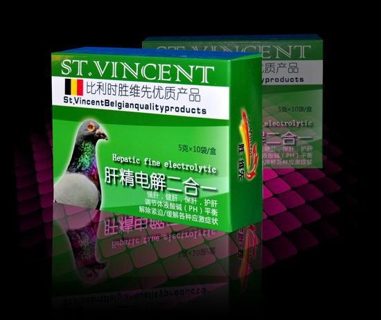 【包邮】肝精电解二合一�z保肝护肾、清除血液毒素、缓解应激�{