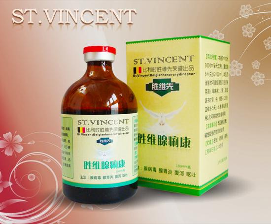 【包邮】胜维腺痢康-蜂胶剂--主治沙门氏腺病毒甩食拉稀不消化