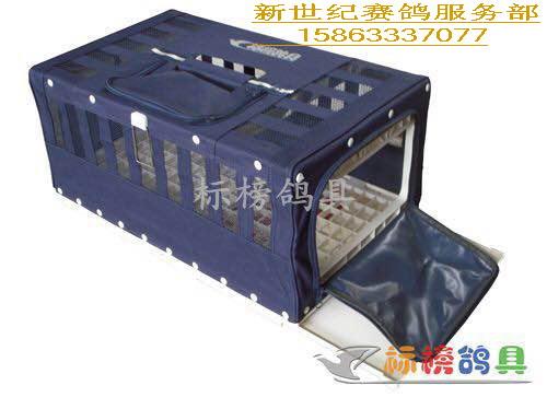 【包邮】标榜A720型折叠集训笼(ABS工程塑料框架)