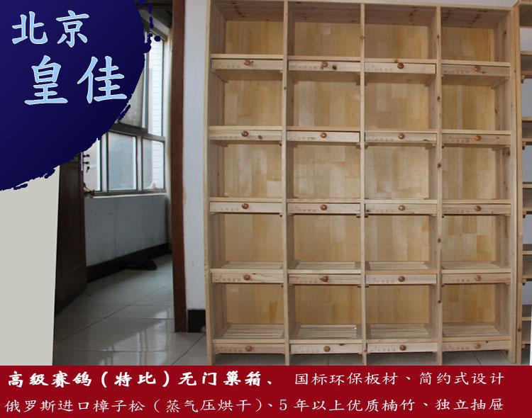 【高级】赛鸽实木无门组合巢箱、特比巢箱、调节箱、巢格