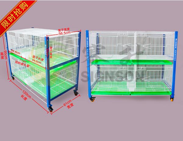 赛升鸽业/台湾高级配对笼两层4对(包邮)