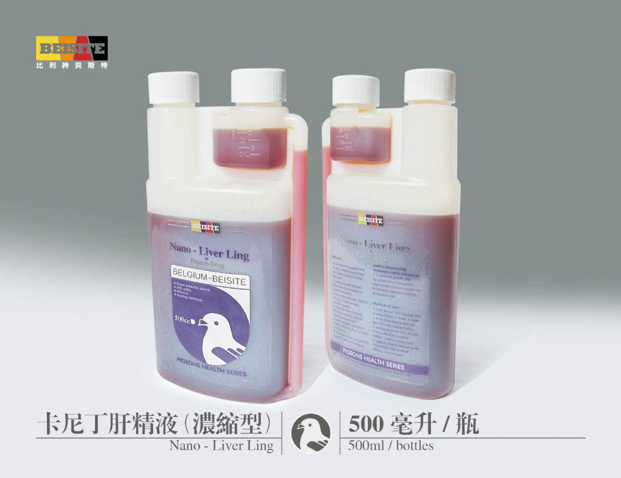 卡尼丁肝精液(浓缩型)