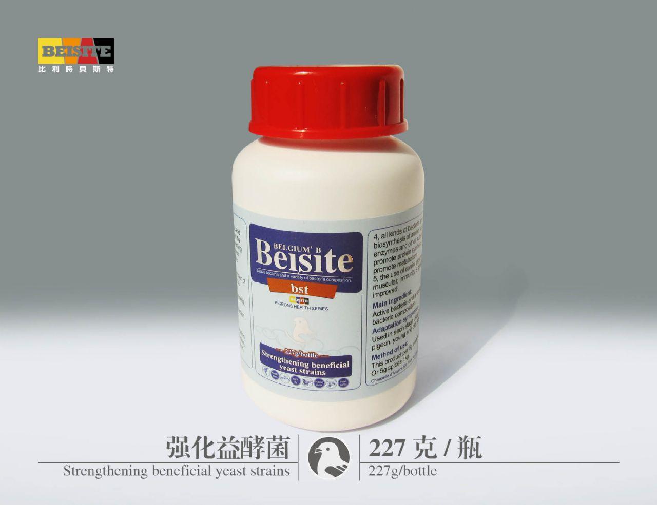 强化益酵菌