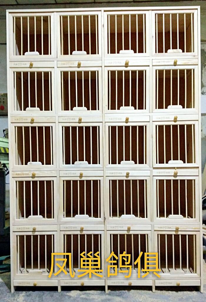 多功能赛鸽种鸽实木组合巢箱