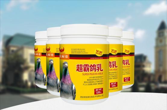 【包邮】超霸鸽乳--替代亲鸽母乳,补充幼鸽营养,促进生长发育