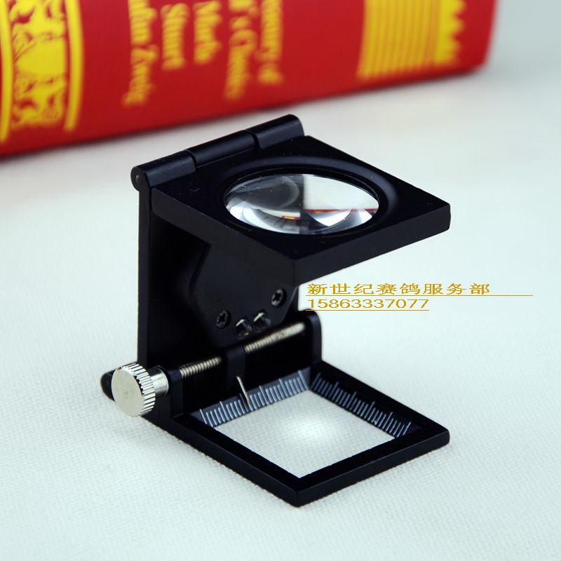 【包邮】带LED灯可移动指针20倍锌合金可折叠鸽眼放大镜