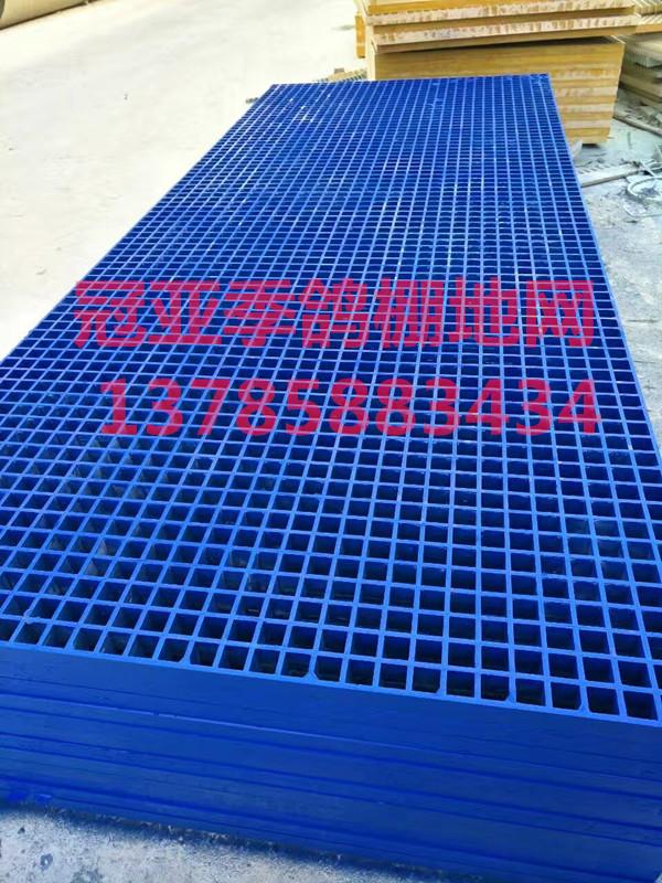 公棚玻璃钢地网