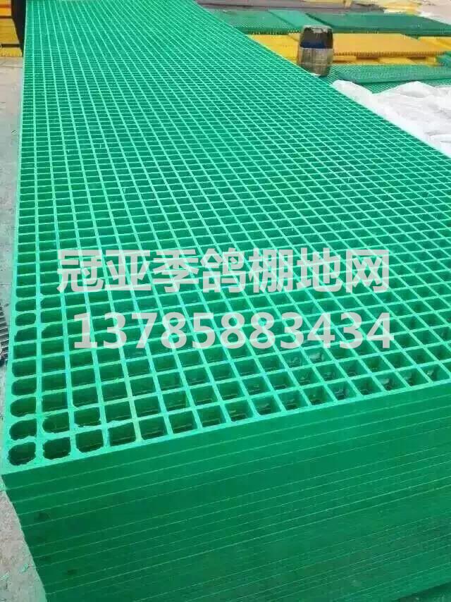 树脂玻璃钢地网