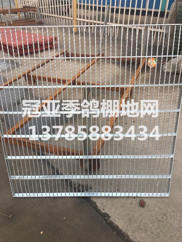 公棚热镀锌钢格地网