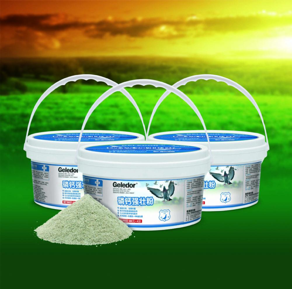 磷钙强壮粉
