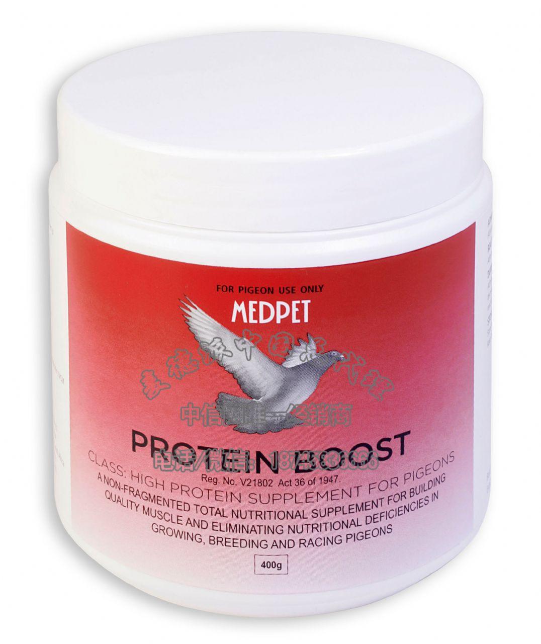 优能(关赛快速增强体力)动植物蛋白
