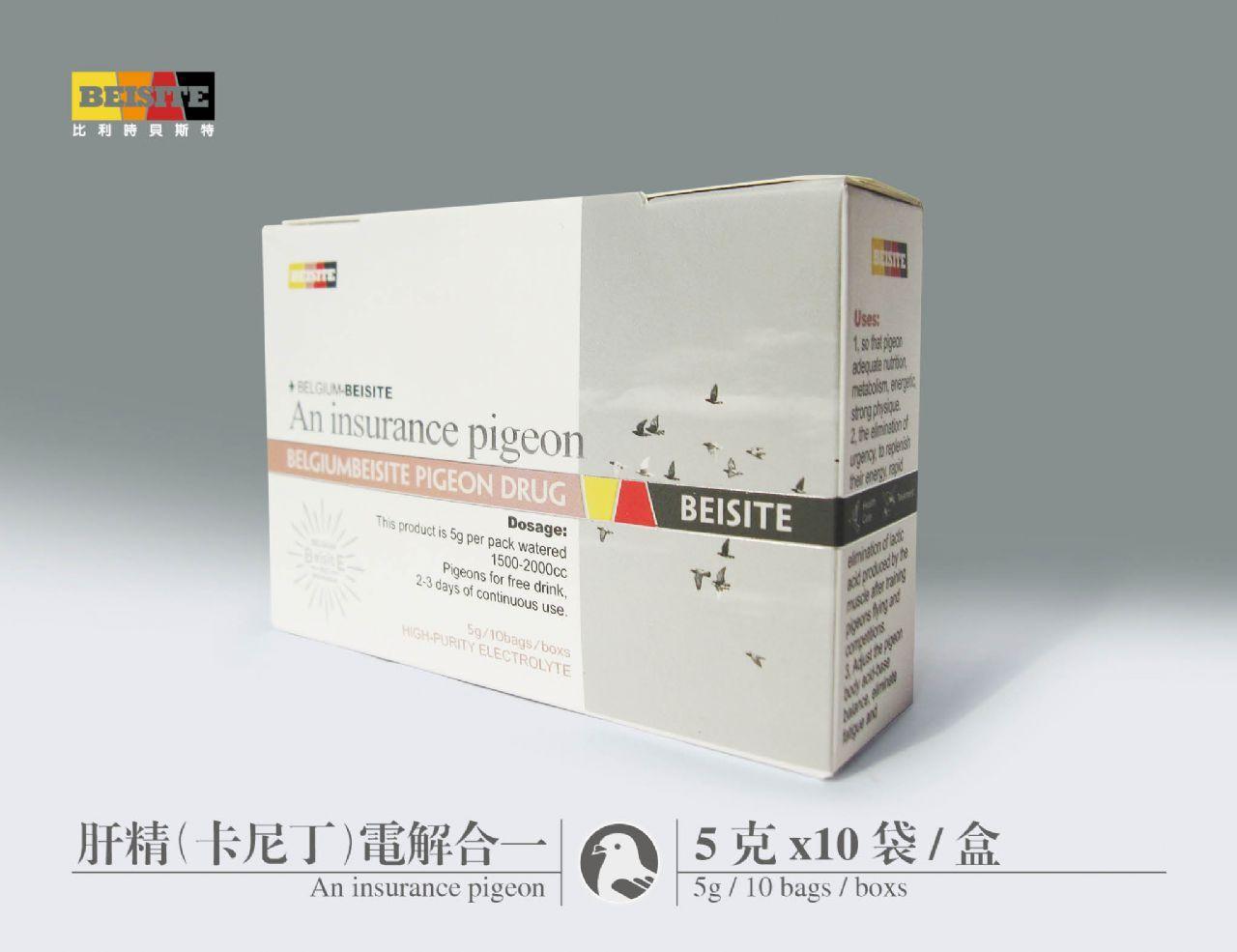 肝精(卡尼丁)电解质合一