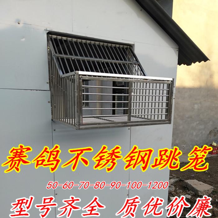 信鸽跳笼 赛鸽不锈钢跳笼 鸽子用具 用品 鸽子进门器产品展示图片