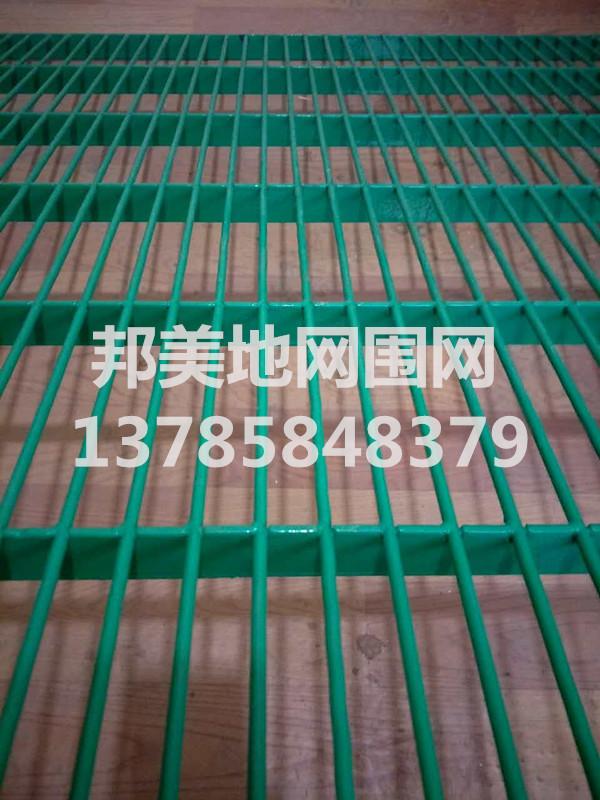 【标准型】包塑钢格地网