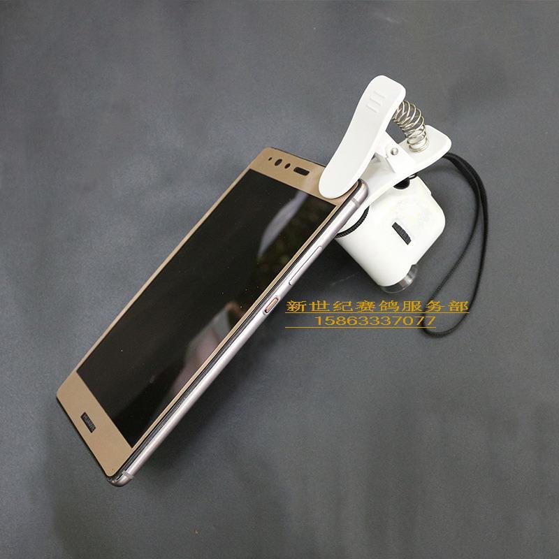【包邮】【手机通用】带LED灯55倍迷你型手机拍照鸽眼放大镜